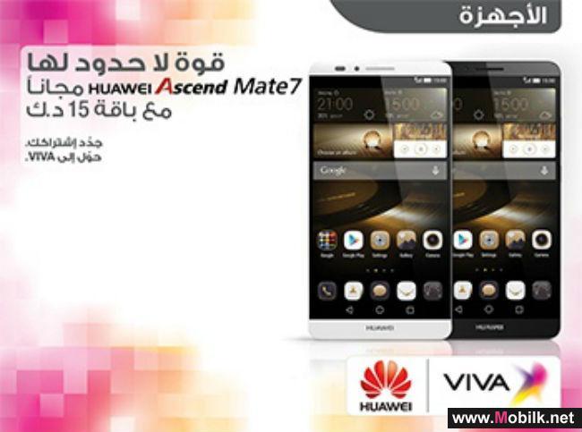 VIVA تطلق الهاتف الذكي هواوي Ascend Mate 7 الجديد
