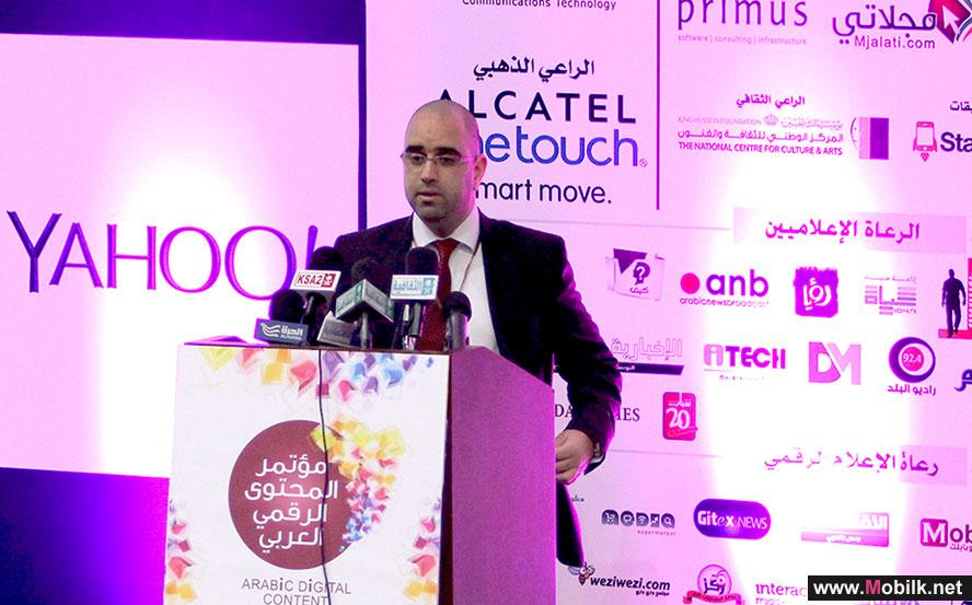 شركة ألكاتيل ترعى مؤتمر المحتوى العربي الإلكتروني 2014 وتعلن عن إطلاق ( بوابة الكتاب العلمي )