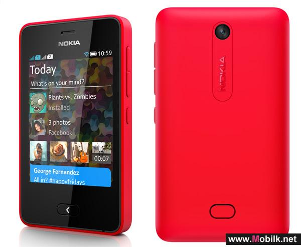إطلاق هاتف نوكيا Asha 501 في السوق الأردني