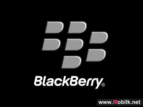 هواتف BLACKBERRY BOLD 9900 و BLACKBERRY CURVE 9360 أول هواتف ذكية في العالم تحصل على اعتماد الدفع ببطاقات MASTERCARD