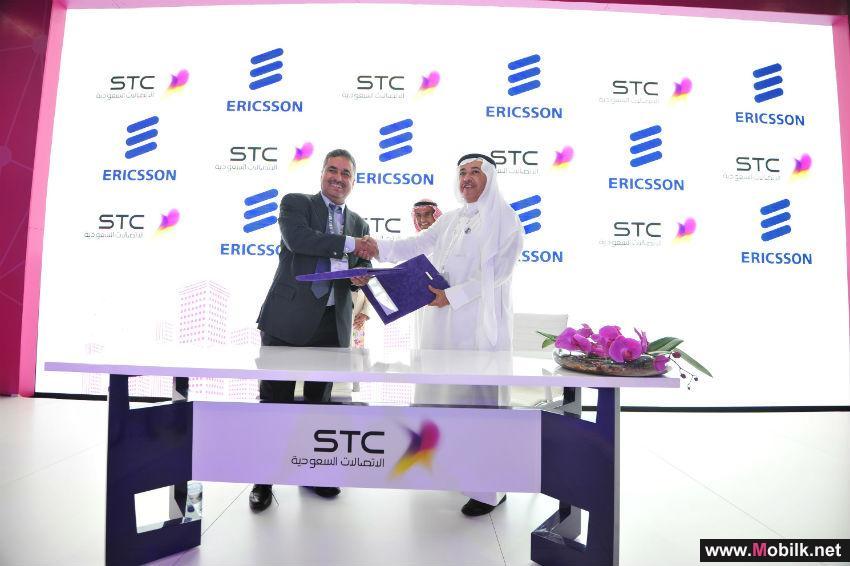 الاتصالات السعودية STC تختار إريكسون شريكاً استراتيجياً لتقديم تجربة استثنائية للعملاء