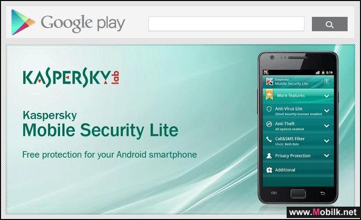 Скачать взломанную Kaspersky mobile security для android (касперский для ан