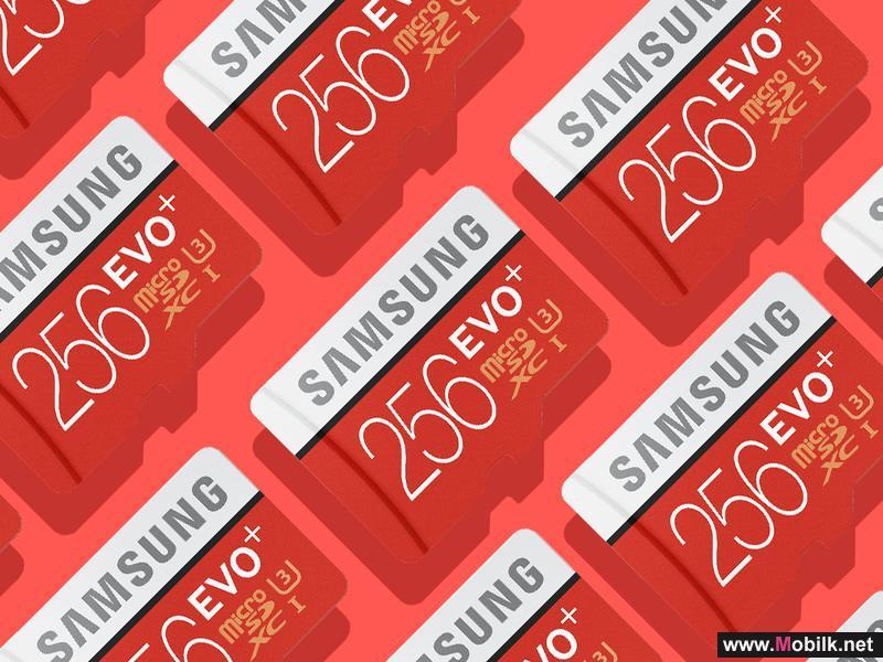 سامسونج تعلن عن بطاقة ذاكرة بسعة 265 جيجابايت